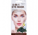 Depend Perfect Eye 5in1 silmamask