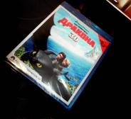 "DVD BlueRay 3D multfilm ""Lohet""/ How train your dragon"", osa1, uus"